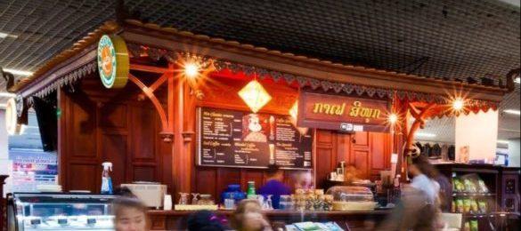 Café Sinouk Talat Sao Mall 2 - The best coffee shops in Vientiane