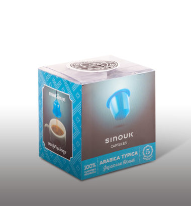 Sinouk coffee capsules Japan Roast made by us, find it in Vientiane!