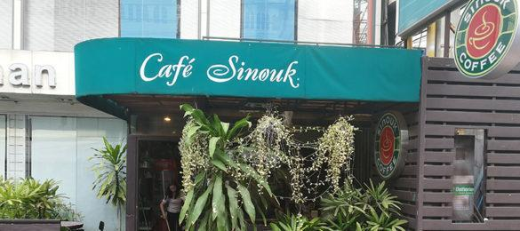 Cafe Sinouk in Home Ideal Vientiane!