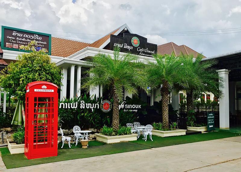 Café Sinouk Senexoum - The best cafe on the road to Vang Vieng