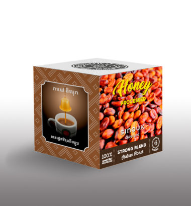 Honey Process Capsules by Sinouk Coffee - Italian Roast