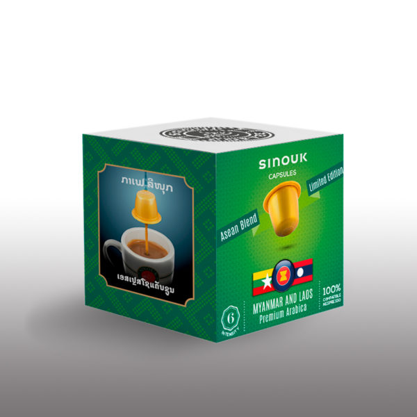 Myanmar Capsules by Sinouk Coffee