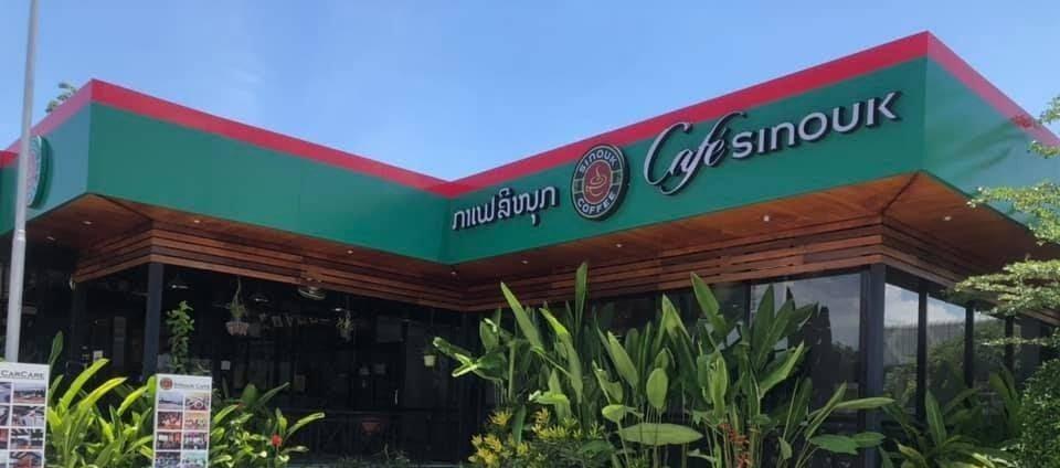 Sinouk-Coffee-Sekong